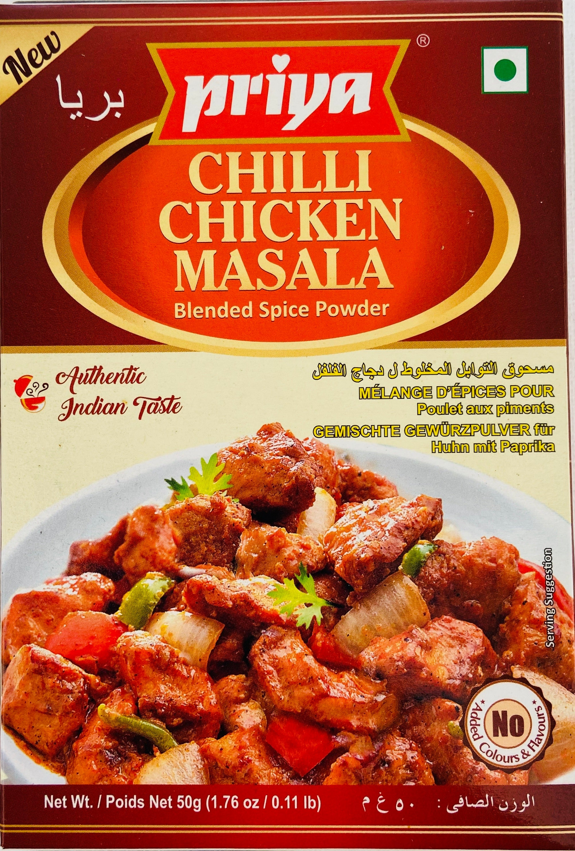 Priya Chilli Chicken Masala (50 g)