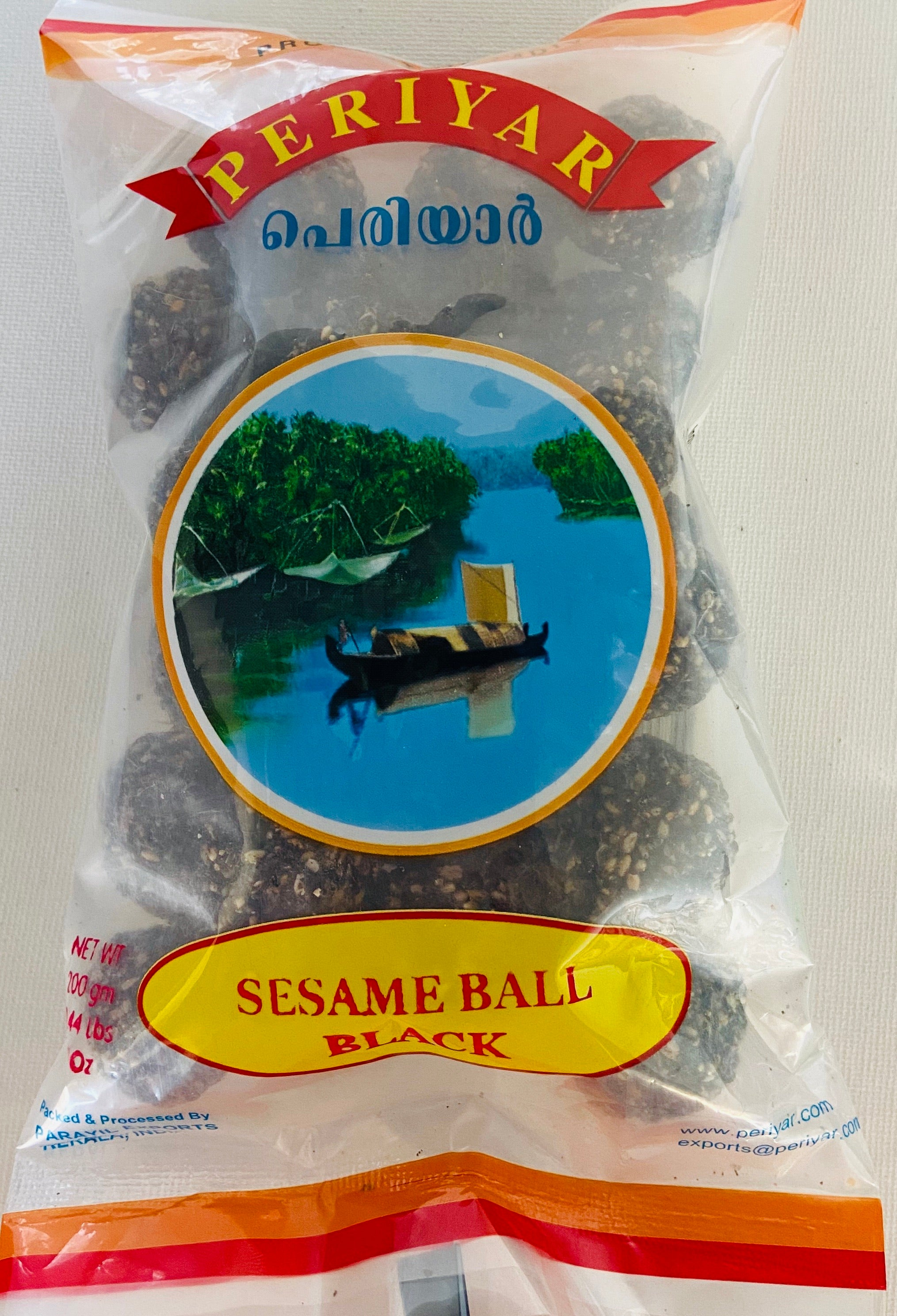 Sesame Ball (Black - Ellunda)