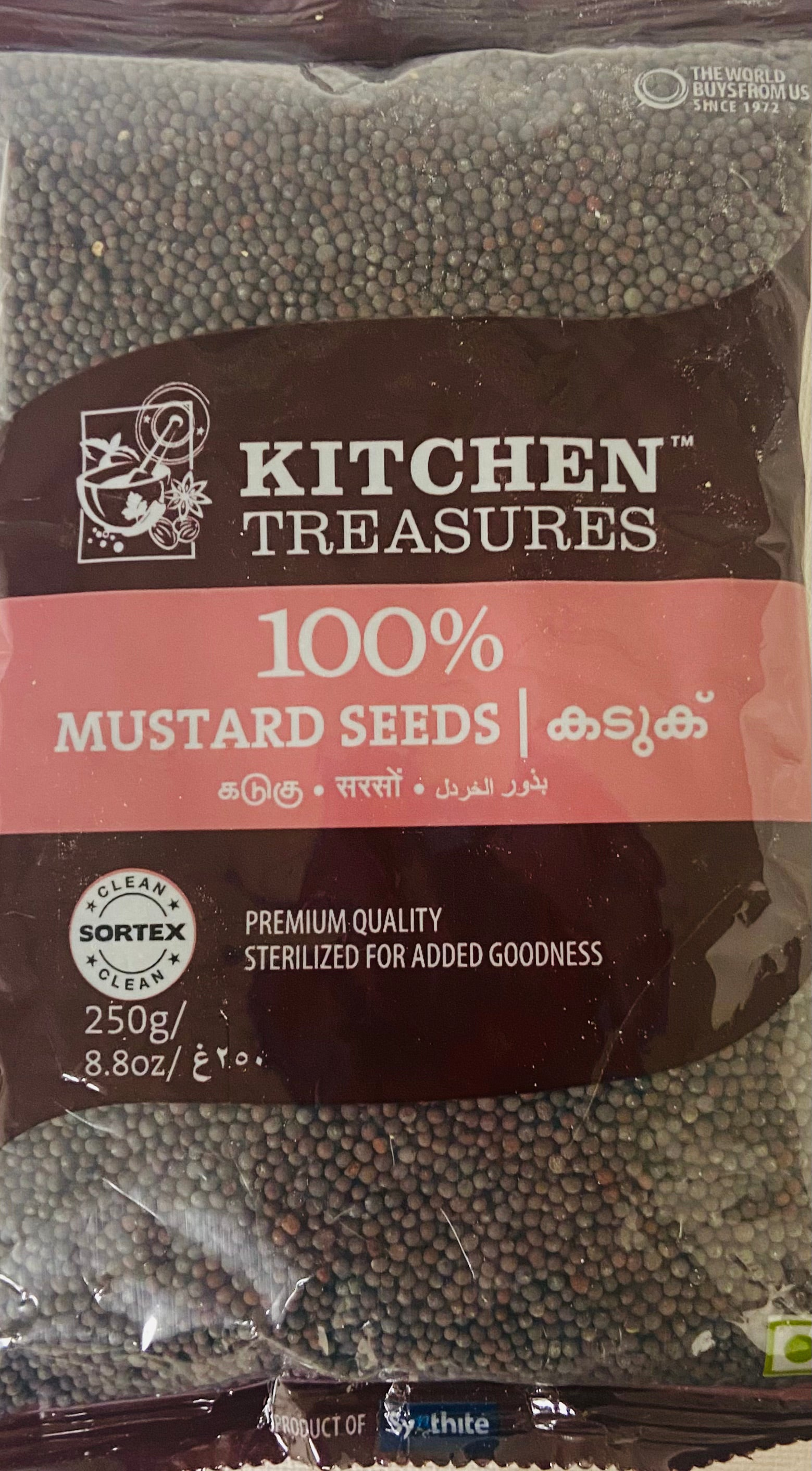 Kitchen Treasures Mustard Seeds (200 g)