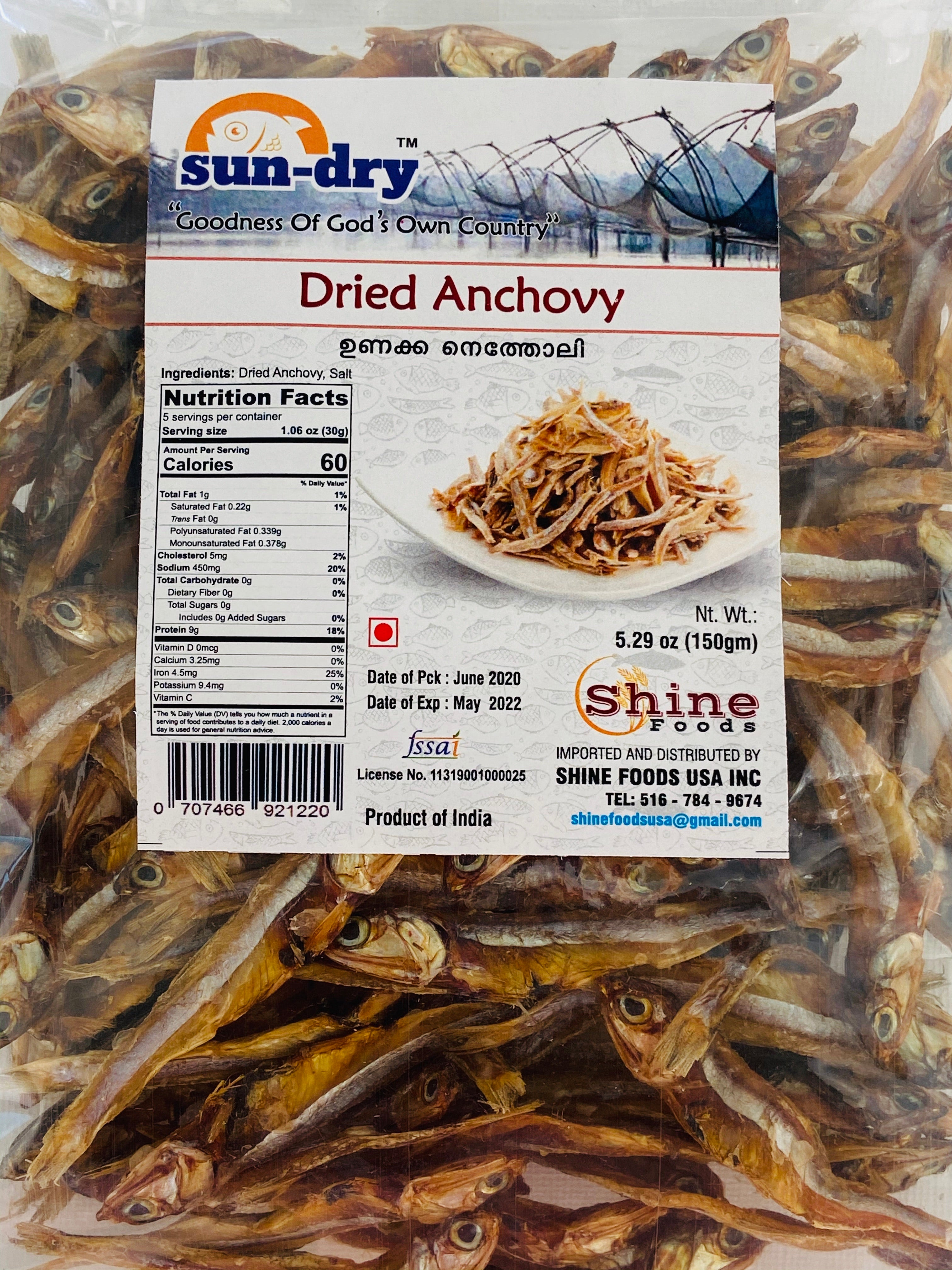 Dried Anchovy (150 g)