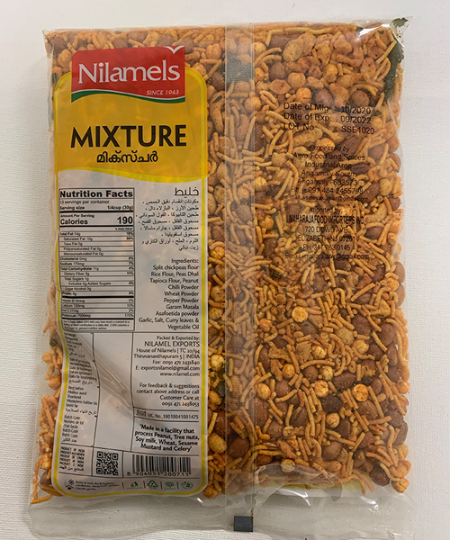 Nilamels Kerala Mixture (400 g)