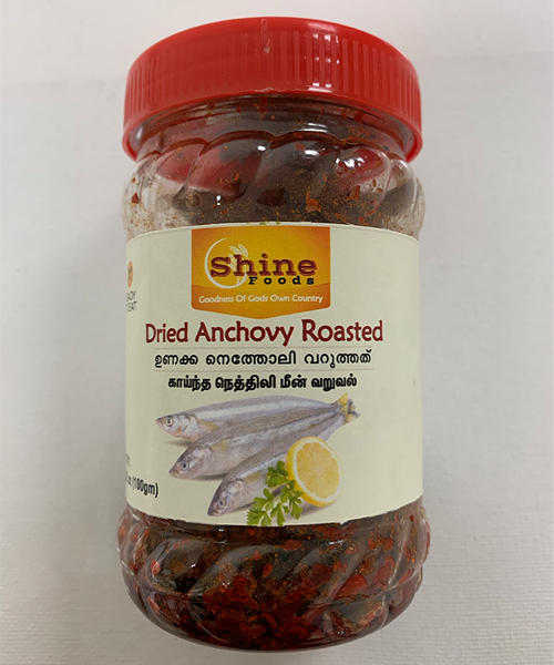 Dried Anchovy Roasted (100 g)