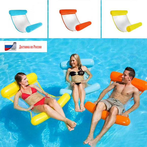 Water Hammock Recliner Inflatable Floating bed Swimming pool Floating Swimming Mattress sea Swimming Ring