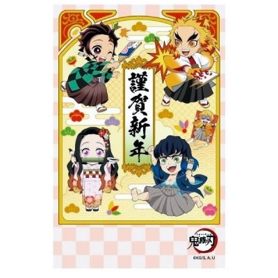 DEMON SLAYER (KIMETSU NO YAIBA) : JAPANESE NEW YEAR'S POST CARDS D1 (Limited Edition)