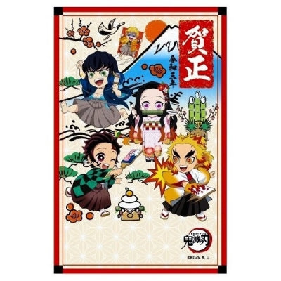 DEMON SLAYER (KIMETSU NO YAIBA) : JAPANESE NEW YEAR'S POST CARDS D2 (Limited Edition)