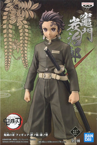 DEMON SLAYER (KIMETSU NO YAIBA) BANPRESTO CHARACTER PRIZE FIGURE VOL.7 TANJIRO KAMADO