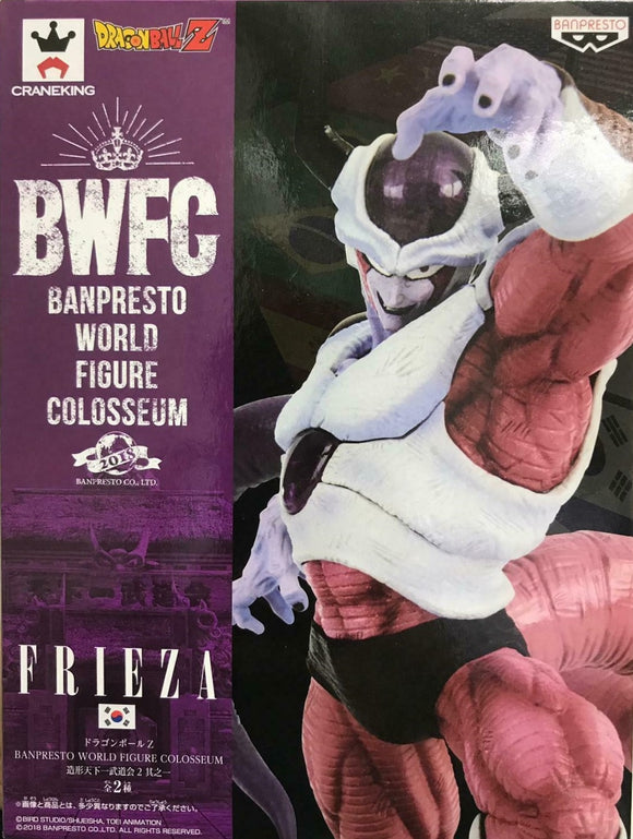 DRAGON BALL Z : BANPRESTO WORLD FIGURE COLOSSEUM Vol.2 FRIEZA