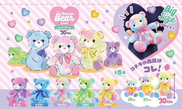 FAIRY TALE BEAR DOLLY 30cm(11.8