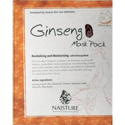NAISTURE PREMIUM FACIAL FACE MASK SHEET PACK : GINSENG (1BOX=5PC)