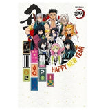 DEMON SLAYER (KIMETSU NO YAIBA) JAPANESE NEW YEAR'S POST CARDS T2 (Limited Edition)