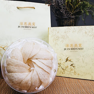 Raw Bird's Nest (100g)