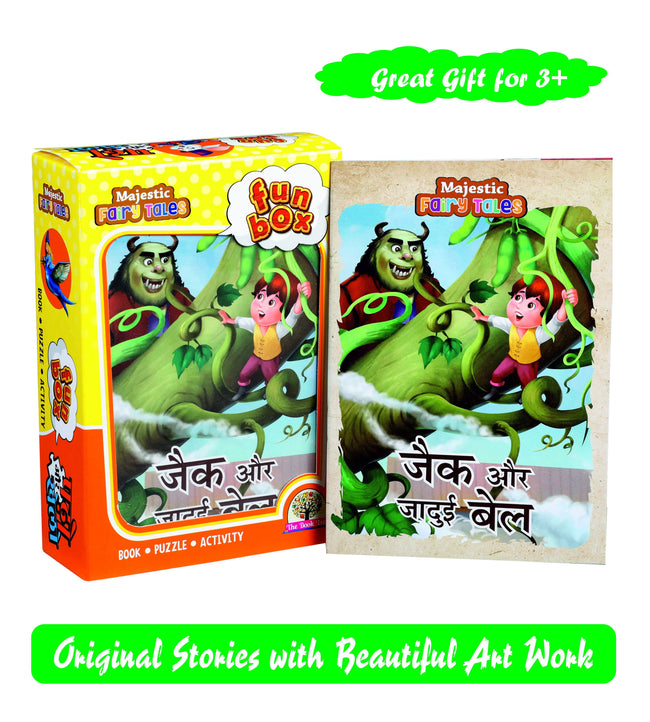 Jack and The Gaint Beanstalk-Hindi
