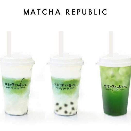 京都必訪♡ MATCHA REPUBLIC抹茶共和國 <珍珠宇治抹茶墨水>