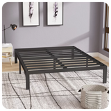 "Hampton 14"" Standard Profile Bed Frame"