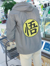 Load image into Gallery viewer, COMPAKT Streetwear Jacket (Chinese Logo)