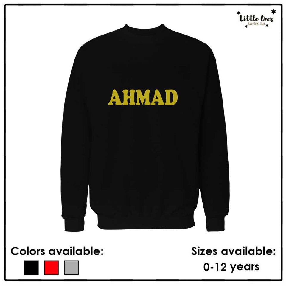 Kids Name Sweatshirt