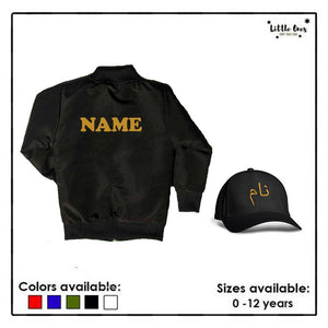 Kids Name Jacket & Cap Bundle