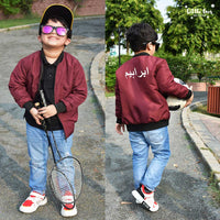 Kids Name Bomber Jacket - Maroon