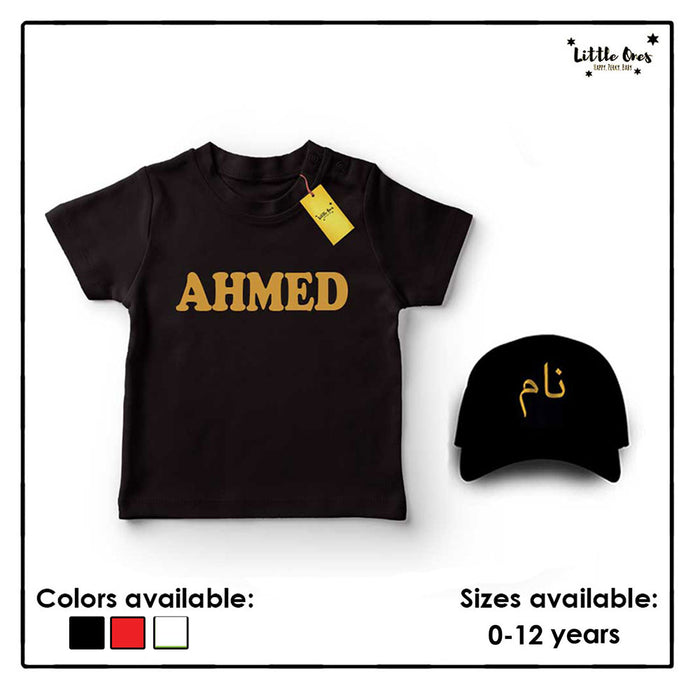 Tshirt & Cap bundle deal