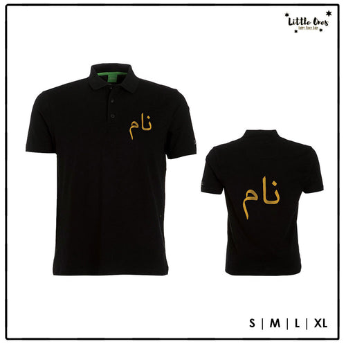Adult Name Polo Tshirt