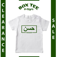Green Box Name Tshirt