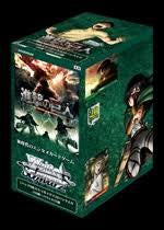Weis Schwarz Ws-Bt Attack On Titan Vol. 2 Booster Box Japanese