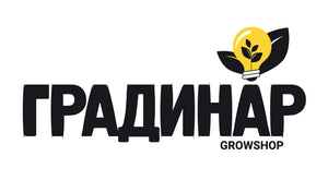 Gradinar Growshop