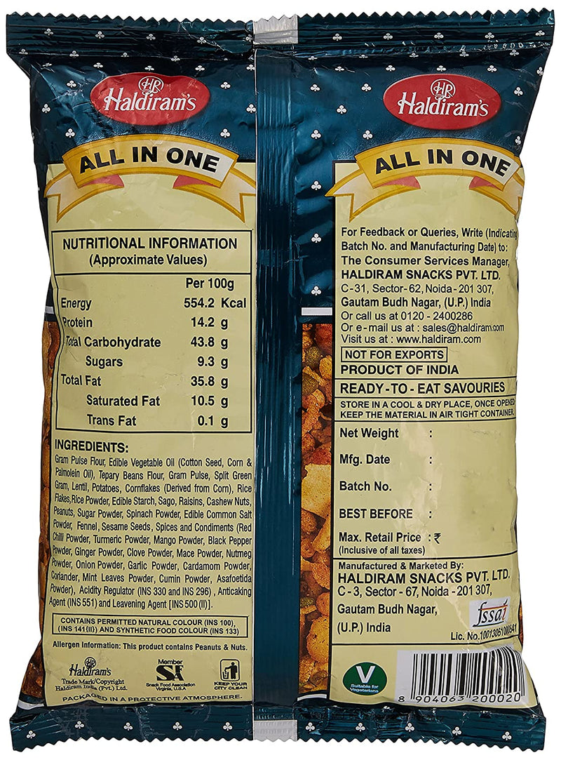 Haldiram's All In One 200 gm