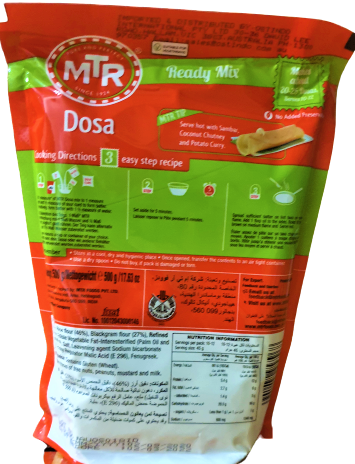 MTR Dosa Mix - 500 gm
