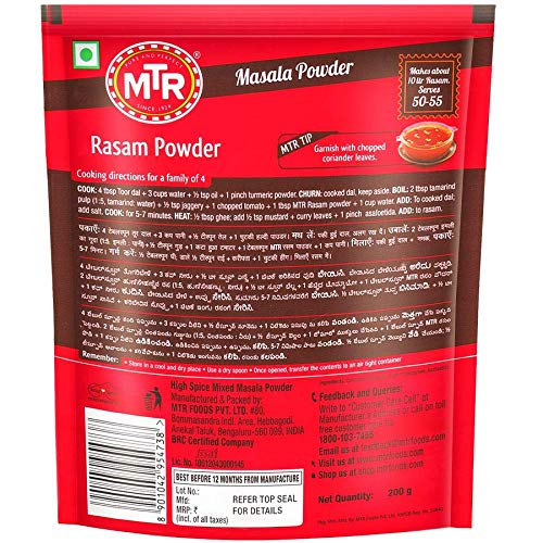 MTR Rasam Powder - 200 gm
