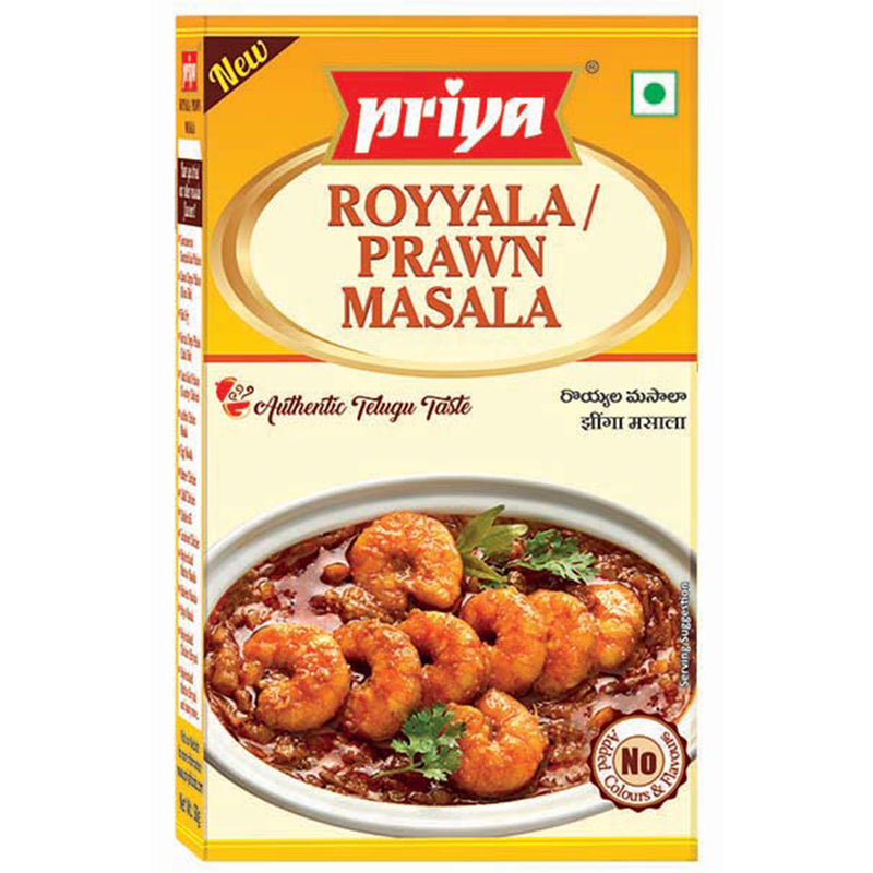 Prawn/Shrimp Masala Powder
