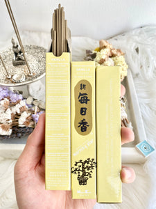 Morning Star Vanilla Japanese Incense