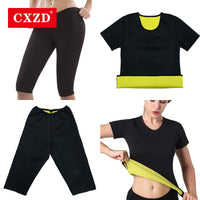 Women's Sweat Shaper T Shirt + Pants