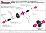 SAK-F27A Solid Axle Body For 3racing Sakura FF