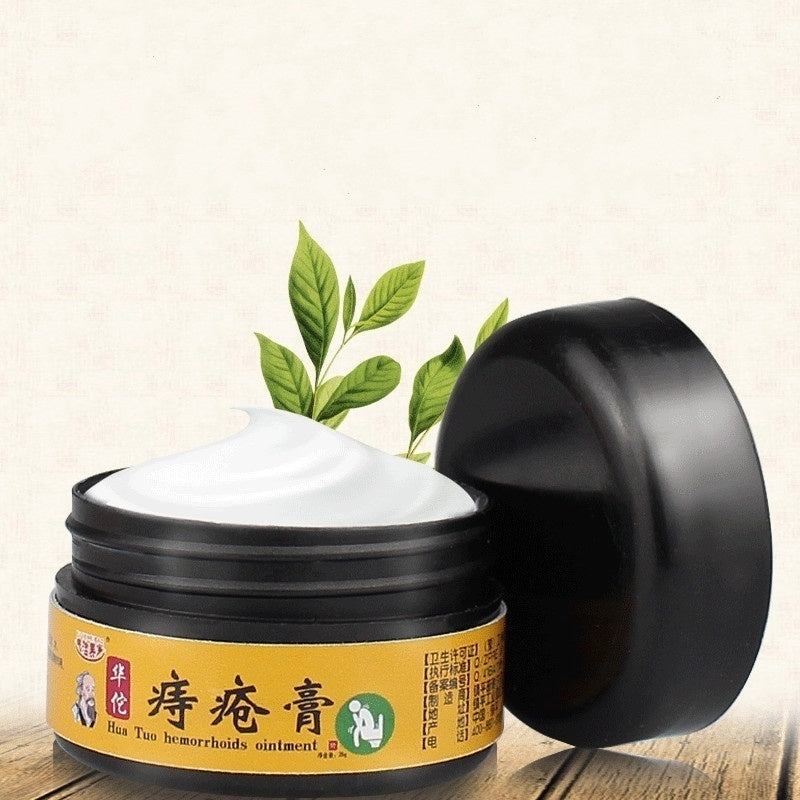 25g Hot Sales Internal and External Mixed Hemorrhoids Plant Extracts High-quality Musk Hemorrhoids Ointment Itching Skin Care Cream FEE