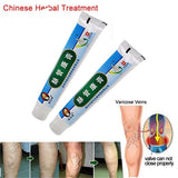 Treatment Chinese Ointment  Cream Leg Acid Bilges Itching Lumps Vasculitis Cream Medical Varicose Veins