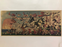 Load image into Gallery viewer, High quality vintage poster about Hayao Miyazaki long anime collection retro decorative painting kraft paper poster 100x42cm