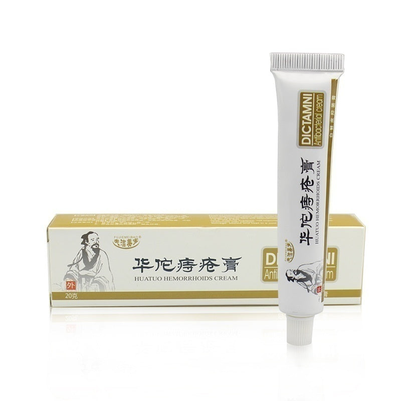 Herbaceous Plant Relief Cream Clear Heat Detoxication Treatment Hemorrhoids Ointment