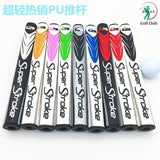 265mm Mini Universal Faux Leather Non-slip Lightweight Durable Golf Club Colorful Golf Putter Grip Elegant Business Man Gift