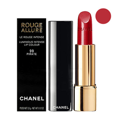 CHANEL ROUGE ALLURE (3.5g) - BEST BUY WORLD MALAYSIA