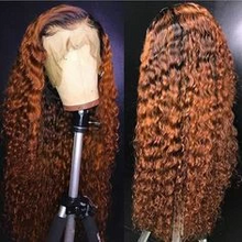 Load image into Gallery viewer, Super Sexy Curly 360 Lace Frontal Wigs/Brown Mixed Gold Human Hair