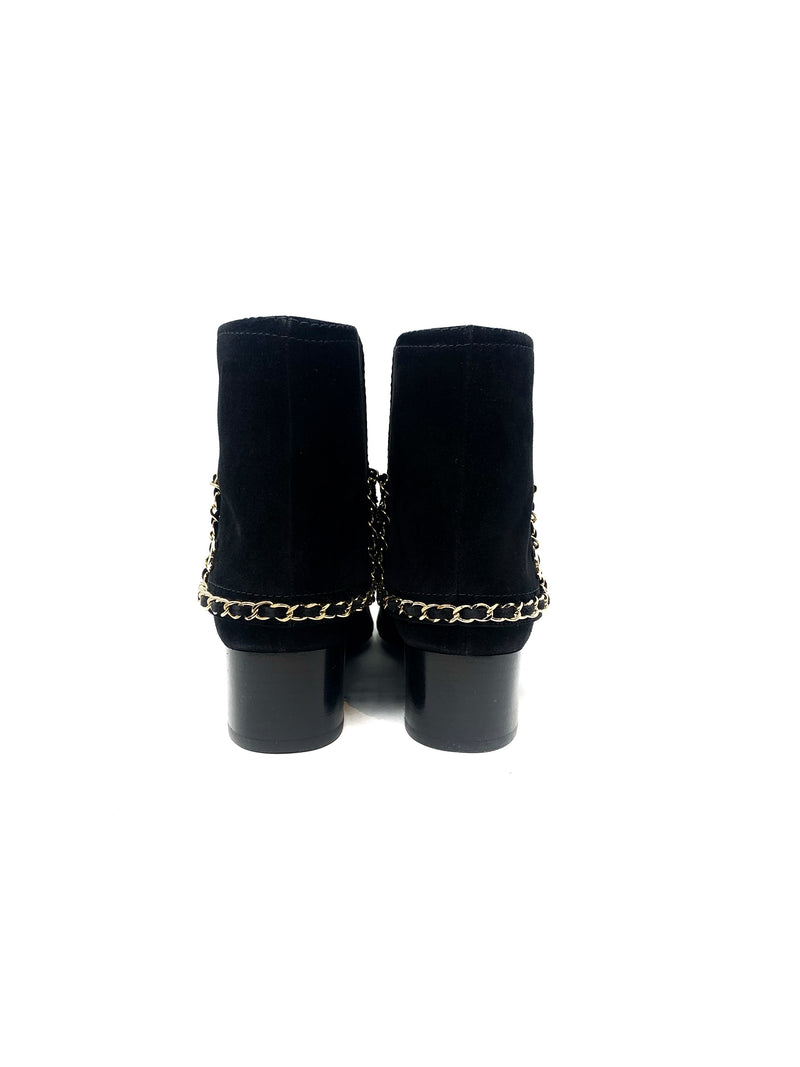 Chanel W Shoe Size 37.5 Booties
