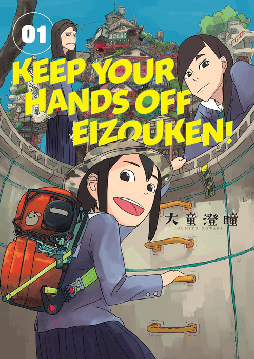 Keep Your Hands Off Eizouken!, Vol 1