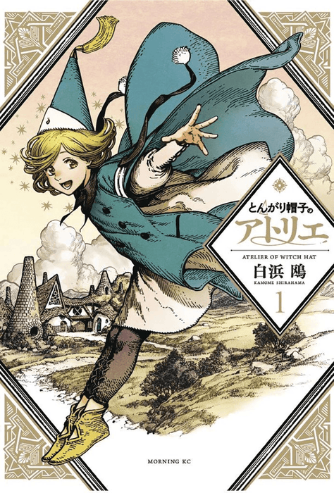 Witch Hat Atelier Vol 1