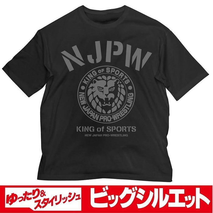 New Japan Pro-Wrestling Lion Mark Big Silhouette T-Shirt