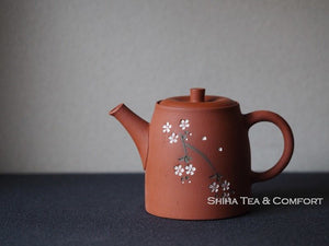 Tsuzuki Seiho Inka Sakura Red Clay Back Handle Kyusu Teapot 青峰桜