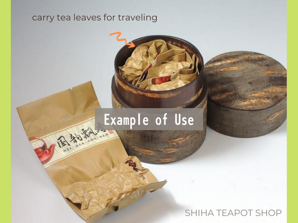 Mountain Cherry Tree Bark Small Tea Canister (Frost Bark) & tea leaf spoon