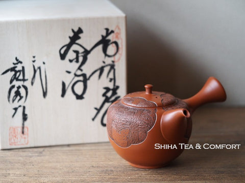 Shunen Plum blossoms, bamboo, Pine Tree Relief Carving Teapot 舜園歳寒三友