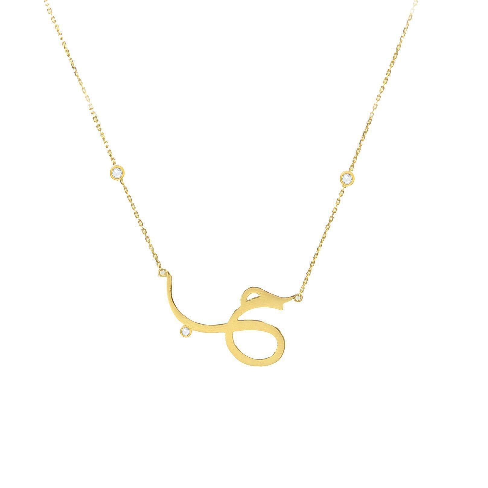 Hob  ( Arabic Love )Necklace