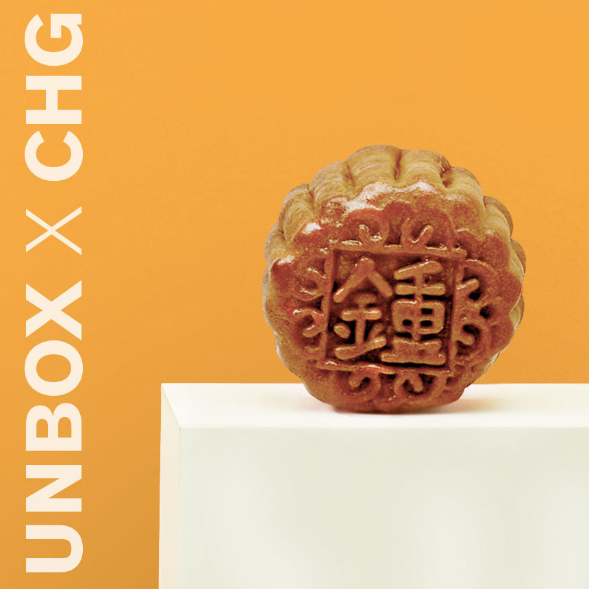 UNBOX | MID-AUTUMN 2020